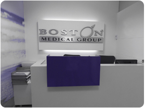 Entrada Consulta Clínica de Salud Sexual de Boston Medical Group Colombia